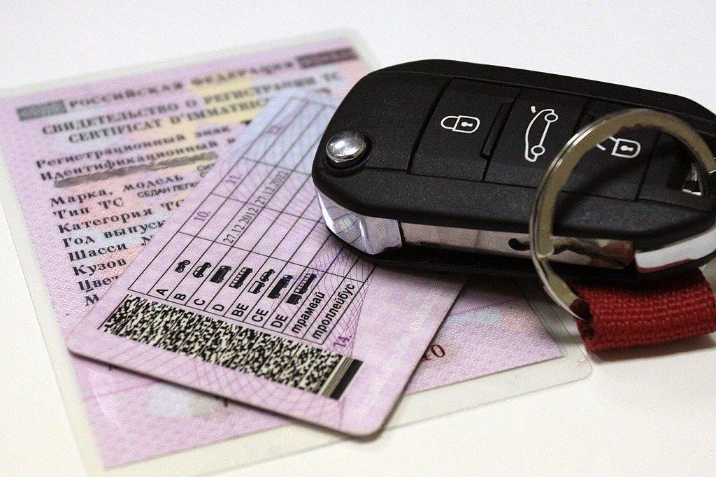 Водительское удостоверение в 2021 году