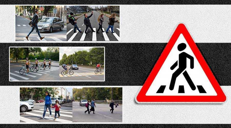 Уроки вождения. Как не столкнуться с пешеходом?